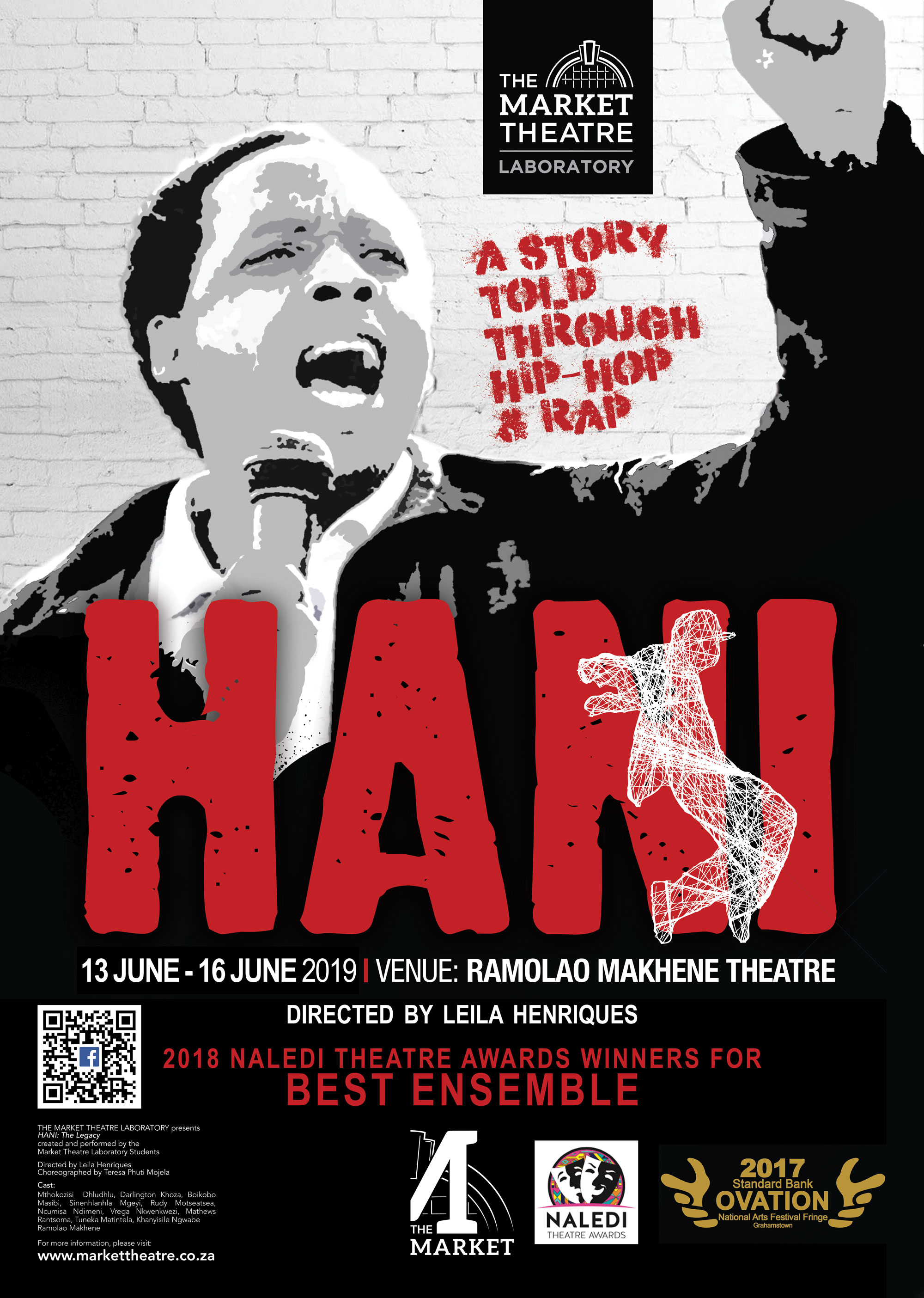 hani-the-legacy-poster-2019-flat